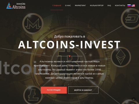Altcoins-invest