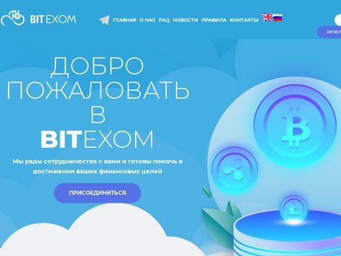 Bitexom.jpg