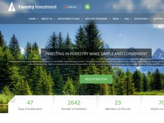 HYIP Investment Program:Forestry Investment