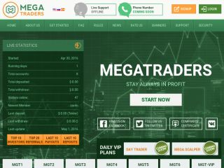 HYIP Investment Program:Mega Traders Online LTD