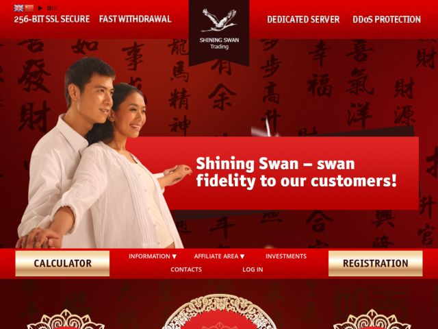 HYIP Investment Program:Shining Swan